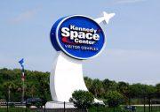 KSC Visitor Complex